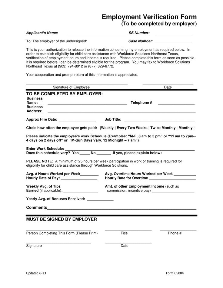 Employment Verification Form For Child Care How To